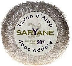 Düfte, Parfümerie und Kosmetik Lorbeerseife mit Olivenöl - Saryane Authentique Savon DAlep 20%