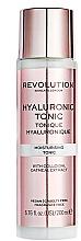 Düfte, Parfümerie und Kosmetik Feuchtigkeitsspendendes Gesichtstonikum mit Hyaluronsäure - Revolution Skincare Moisturising Tonic Hyaluronic Acid