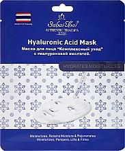 Düfte, Parfümerie und Kosmetik Gesichtsmaske mit Hyaluronsäure - Sabai Thai Mask