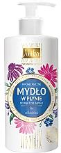 Düfte, Parfümerie und Kosmetik Hypoallergene Hand- und Körperseife - Nutka Hypoallergenic Liquid Soap