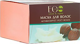 Düfte, Parfümerie und Kosmetik Maske für schnelles Haarwachstum mit Sheabutter, Waschnussextrakt und Kakaobutter - ECO Laboratorie Hair Mask