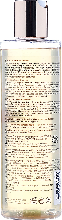 Duschgel - Melvita L'Or Bio — Bild N2