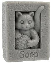 Düfte, Parfümerie und Kosmetik Handgemachte Glycerinseife Katze mit Ananasduft - LaQ Happy Soaps Natural Soap