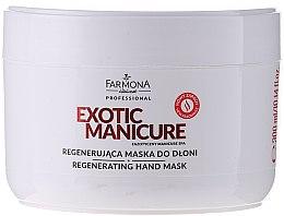 Regenerierende Handmaske mit Harnstoff - Farmona Professional Egzotic Mask — Bild N4