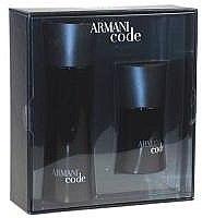 Düfte, Parfümerie und Kosmetik Giorgio Armani Armani Code - Duftset (Eau de Toilette/75ml + Eau de Toilette/20ml)