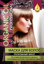 Düfte, Parfümerie und Kosmetik Haarmaske auf Basis von Traubenkernöl mit Granatapfel-Extrakt für mehr Glanz - Fito Kosmetik Organic Oil Mask