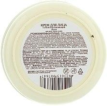 Tief feuchtigkeitsspendende Gesichtscreme mit Aloe - Green Pharmacy — Bild N3