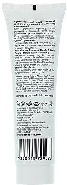 Hand- und Nagelcreme mit Mangobutter und Vitamin E - Dr. Sea Hands & Nails Cream — Bild N2