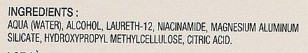Gesichtsgel für lokale Hautpflege gegen Akne - Noreva Laboratoires Exfoliac Gel-NC  — Bild N2