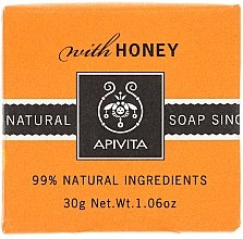 Naturseife mit Honig - Apivita Soap with honey — Bild N5