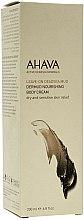 Düfte, Parfümerie und Kosmetik Pflegende Körpercreme - Ahava Dermud Nourishing Body Cream