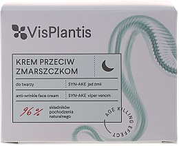 Düfte, Parfümerie und Kosmetik Nachtcreme - Vis Plantis Age Killing Effect Anti Wrinkle Cream