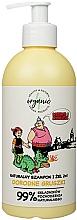 Düfte, Parfümerie und Kosmetik 2in1 Shampoo und Duschgel für Kinder mit Birnenduft Kajko und Kokosh - 4Organic