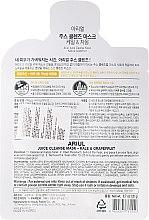 Reinigende Gesichtsmaske mit Grünkohl und Grapefruit - Ariul Juice Cleanse Mask Kale & Grapefruit — Bild N2