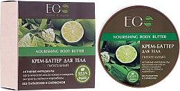 Düfte, Parfümerie und Kosmetik Nährende Körperbutter - ECO Laboratorie Nourishing Body Butter