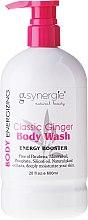 Duschgel - G-Synergie Classic Ginger Energy Booster Body Wash — Bild N1