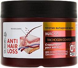 Düfte, Parfümerie und Kosmetik Haarwachstum stimulierende Maske - Dr. Sante Anti Hair Loss Mask