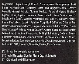 "Aktiv-Tagescreme ""Frische-Booster"" - Natura Siberica Caviar Gold — Bild N4"