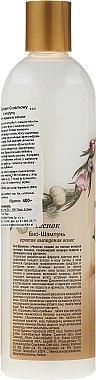 Bio Shampoo gegen Haarausfall mit Knoblauchextrakt - Fratti HB Russisches Feld — Bild N2
