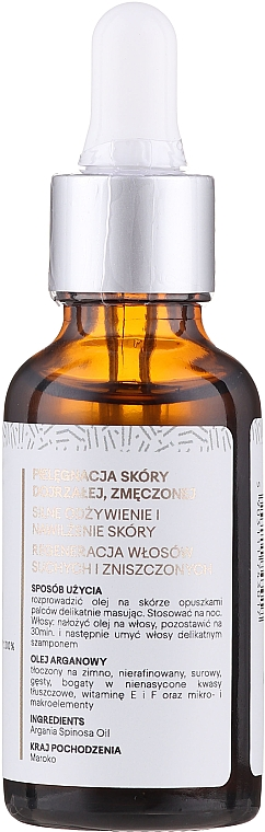 100% Unraffiniertes Arganöl - Natur Planet Argan Oil 100% — Bild N2