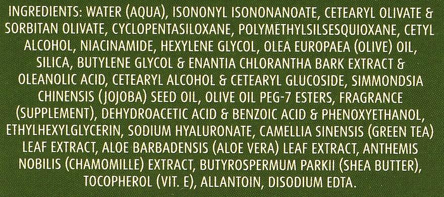 Pflegende Gesichtscreme mit Olivenöl - Frulatte Olive Oil Nourishing Hydrator — Bild N4