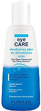 Düfte, Parfümerie und Kosmetik Augen-Make-up Entferner - Floslek Eye Care Dual-Phase Waterproof Make-Up Remover