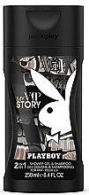 Düfte, Parfümerie und Kosmetik Playboy My VIP Story - Duschgel