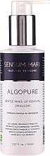 Düfte, Parfümerie und Kosmetik Gesichtsemulsion zum Abschminken mit Jojobaöl - Sensum Mare Algopure Gentle Emulsion For Make-Up Removal