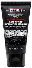 Düfte, Parfümerie und Kosmetik Reinigendes Peelinggel für Männer mit marokkanischem Lavaton - Kiehl's Age Defender Cleanser