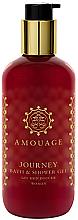 Düfte, Parfümerie und Kosmetik Amouage Journey Woman - Duschgel
