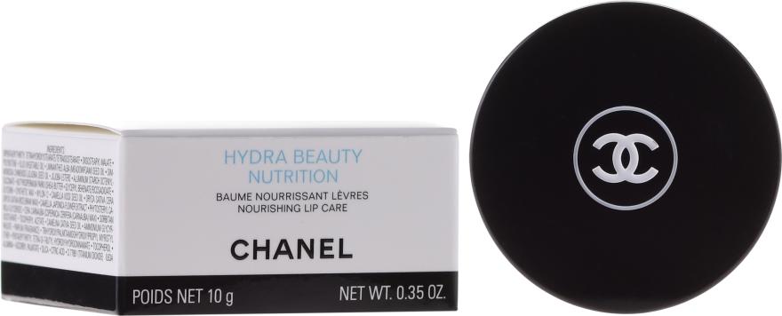 Pflegender Lippenbalsam - Chanel Hydra Beauty Nutrition Nourishining Lip Care — Bild N2