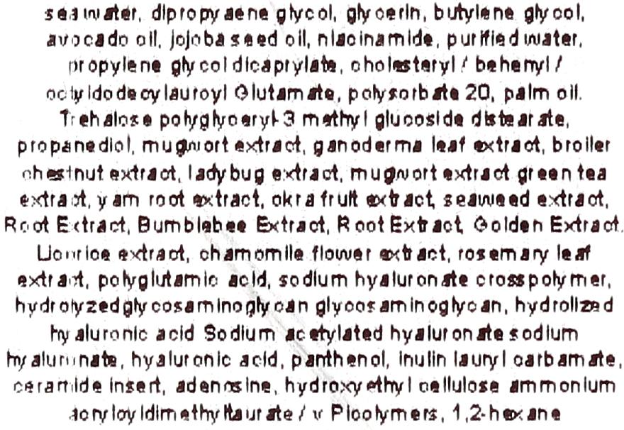 Tief feuchtigkeitsspendende Gesichtscreme mit Hyaluronsäure - Some By Mi H7 Hydro Max Cream — Bild N3
