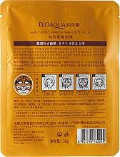 Tuchmaske für samtige Geschmeidigkeit - Bioaqua Animal Tiger Supple Mask — Bild N2