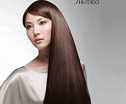 Haarmaske zur Intensivbehandlung - Shiseido Intensive Treatment Hair Mask — Bild N3