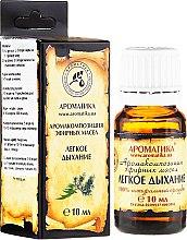 Düfte, Parfümerie und Kosmetik Ätherisches Bio Öl Sanftes Atmen - Aromatika