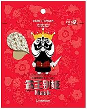 Düfte, Parfümerie und Kosmetik Tuchmaske für das Gesicht mit Perlenextrakt und Arbutin - Berrisom Peking Opera Mask Series King