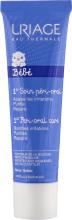 Düfte, Parfümerie und Kosmetik Regenerierende Creme gegen Reizungen im Mundbereich für Kinder - Uriage Babies Soin Peri-Oral Cream