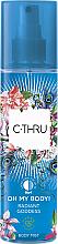 Düfte, Parfümerie und Kosmetik Parfümiertes Körperspray - C-Thru Radiant Goddess