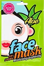 Düfte, Parfümerie und Kosmetik Feuchtigkeitsspendende und aufhellende Gesichtsmaske mit Aloeextrakt - Bling Pop Aloe Moisturizing & Brightening Face Mask