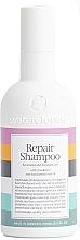 Düfte, Parfümerie und Kosmetik Regenerierendes Shampoo für behandeltes und stapaziertes Haar mit Moltebeere und Macadamianussöl - Waterclouds Repair Shampoo
