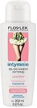 Düfte, Parfümerie und Kosmetik Mildes Gel für die Intimhygiene - Floslek Mild Intimate Hygiene Gel