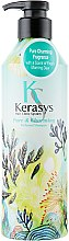 Düfte, Parfümerie und Kosmetik Parfümiertes Shampoo für trockenes und strapaziertes Haar - KeraSys Pure & Charming Perfumed Shampoo