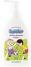Düfte, Parfümerie und Kosmetik Reinigungsschaum für Gesicht, Körper und Hände für Jungen - Nivea Bambino Foam For Washing
