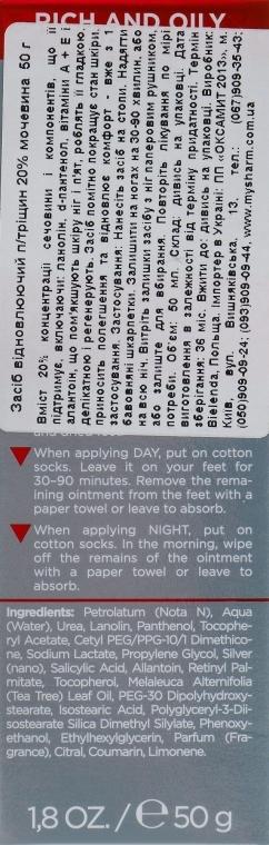 Regenerierende Fußcreme gegen rissige Fersen - Bielenda ANX Podo Detox Foot Restoring Cream — Bild N3