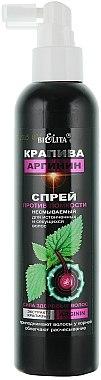 Haarspray gegen brüchiges Haar mit Brennnessel - Bielita Hair Spray — Bild N1