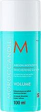 Düfte, Parfümerie und Kosmetik Stylinglotion für Haarvolumen - Moroccanoil Thickening Lotion For Fine To Medium Hair