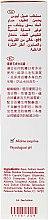 Flüssige Wasch-, Dusch- und Badeemulsion - Eubos Med Basic Skin Care Liquid Washing Emulsion Red — Bild N6