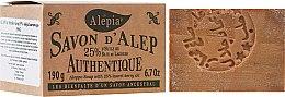 Düfte, Parfümerie und Kosmetik Aleppo-Seife mit 25% Lorbeeröl - Alepia Soap 25% Laurel