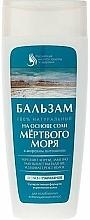 Düfte, Parfümerie und Kosmetik 100% Natürliche Haarspülung mit Salz aus dem Toten Meer - Fito Kosmetik