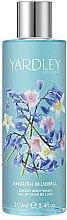 Düfte, Parfümerie und Kosmetik Yardley English Bluebell Contemporary Edition - Duschgel